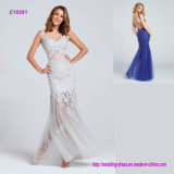Sheer Boned Midriff and Deep Plunging Open Back Tulle Flare Evening Dress with Sheer Lower and Scattered Lace Appliqued