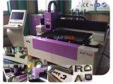 GS-Lfd3015 Laser Cutter Machine, Best Selling Laser Cutting Machine