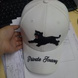 OEM Cap Manufacture Fashion Animal Embroidery Style Baseball Cap
