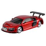 The Newest Toys 1: 28 4WD Mini RC Drifting Car