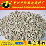4-6mm Natural Zeolite Granular Filter Media for Aquaculture