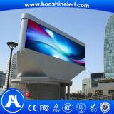 Energy Saving P10 SMD3535 Video Wall LED