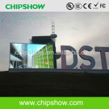 Chipshow P20 Outdoor Advertising LED Video Screen