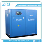 Low Pressure Screw Compressor with High Qaulity