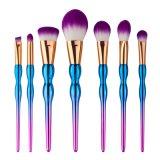 7PCS New Coming Makeup Brush Set for Beauty
