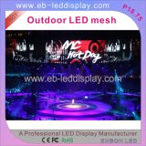 P18.75 Outdoor LED Curtain Display for Stage and Nigh Club (high transparency)