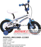 12 ′′ Children Bike with Frame Pad (MK15KB-12285)