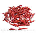 Dehydrated Red Chili, Whole Chili Flake Chili Powder