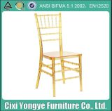 Rental for Wedding Party PC Resin Amber Chiavari Chair