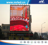Giant Outdoor LED TV Display for CCTV News