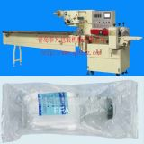 Infusion Bottle Wrapping Packing Machine (Model FFA)