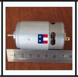 12V 45W Speed Sensor Planetary Mini DC Gear Motor (GM295-1)