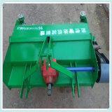 Farm Use Potato Vine Killing Machine for Walking Tractor