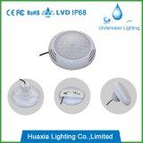 Small Diameter 260mm Resin Filled LED Swimming Pool Lamp