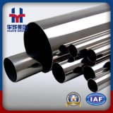 Round Stainless Steel Pipes Grade 201 Decoration Tube