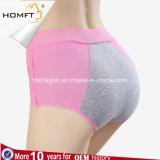 Ladies Bamboo Fiber Sanitary Menstrual Underwear Physiological Abdomen-Support Briefs Anti-Leakage Menstruation Panties