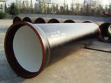 Cement Lined Ductile Iron Pipe/Casting Iron Tube
