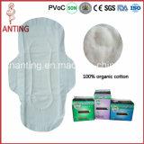 Organic Cotton Sanitary Pads, Sanitary Napkin, Factory Prices Lady Napkin