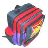 Fashion School Children Backpack Bag
