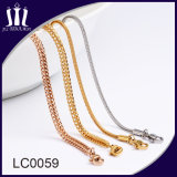 New Arrival Model Chain Gold Plated Chain Wholesale