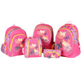 Top Quality Polyester Student School Bag for Children (SH-0026)