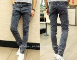 Fashion Mens Cool Jeans