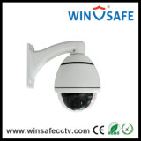 High Speed Indoor and Outdoor Dome PTZ Camera