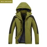 Unisex Waterproof Lightweight Raincoat Hooded Jacket