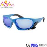 Newest Fashion Promotion Polarized Sports Sunglasses for Men