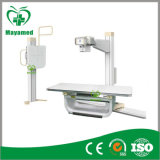 My-D023A Maya Medical Equipment 50kw High Frequency Radiography Diagnostic Hf X-ray Machine