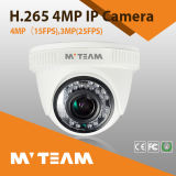 Easy to Install Network P2p IP Camera