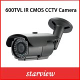600tvl IR Outdoor Waterproof Bullet CCTV Security Camera (W26)
