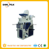 White Polished Rice Processing Machine