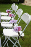 Factory Direct Supply Good Quality White Plastic Folding Chair