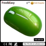 1600 Dpi Office Use Optical Wired Mouse