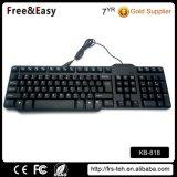 Black OEM PC Desktop Slim USB Wired Keyboard