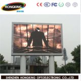 P5 Outdoor Full Color Fixed LED Display Billboard