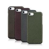 Full Body Coverage Aramid Fiber External Backup Battery Power Case for iPhone 7