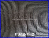 Elevator Wire Rope