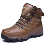 Outdoor Winter Heating Shoes Boots