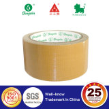 High Quality Cloth Duct Tape for Sealing Pipes