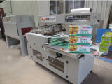 POF Film Overwrapping Machine (TF-40)