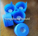 28/30/38mm Plastic Cap Mould with Long Life