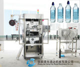 Plastic/ Glass Bottle/ Cans Labeling Machine