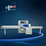 Foshan Manufacturer Automatic Scotch Tape Pouch Packing Machine