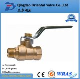 Factory Price Handle Thread Brass Ball Valve Wholesale Free Samples High Quality