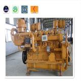 400kw Natural Gas Generator Set 230/400V Low Consumption Machine