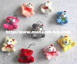 Soft Toy Keyring Keychain Plush Stuffed Toy (KT-38)