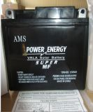 12n9-BS 12V9ah Dry Charged Maintenance Free Motorcycle Battery
