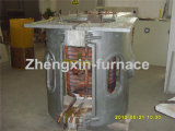 0.3t Induction Furnace